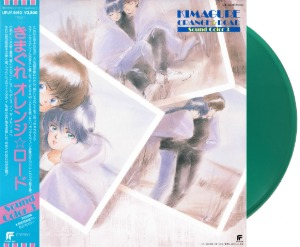 OST (V.A.)/ Kimagure Orange Road Sound Color 3 변덕쟁이 오렌지 로드 사운드 컬러 3 (Vinyl, Green Colored, Anime Song on Vinyl 2021 Limited Edition, JPN Import)(Pre-Order, 선주문, 4월 말 발매 예정)
