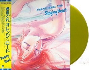 OST (V.A.)/ Kimagure Orange Road Singing Heart 변덕쟁이 오렌지 로드 싱잉 하트 (Vinyl, Yellow Colored, Anime Song on Vinyl 2021 Limited Edition, JPN Import)(Pre-Order, 선주문, 4월 말 발매 예정)